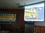 2008年5月10日学校統廃合集会 016.jpg